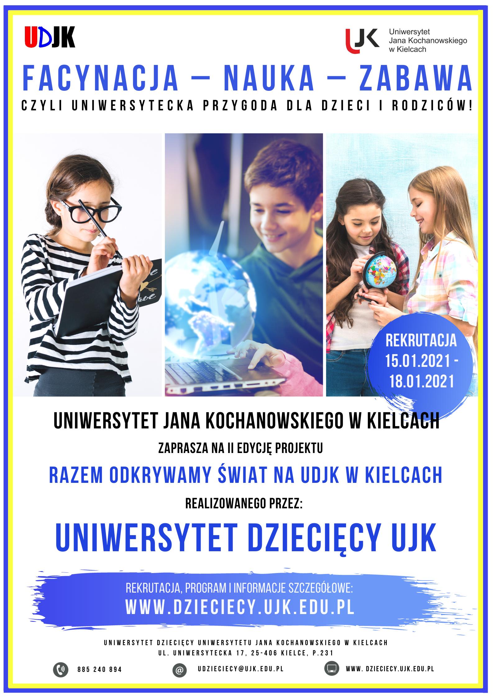 Rekrutacja 2021_plakat